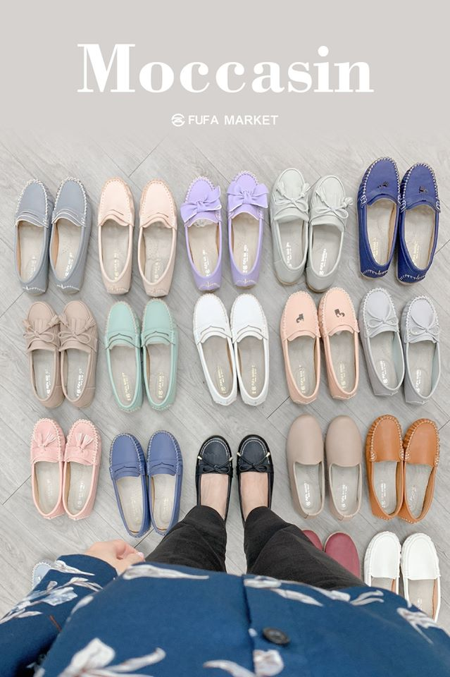 居家上班-富發牌豆豆鞋
