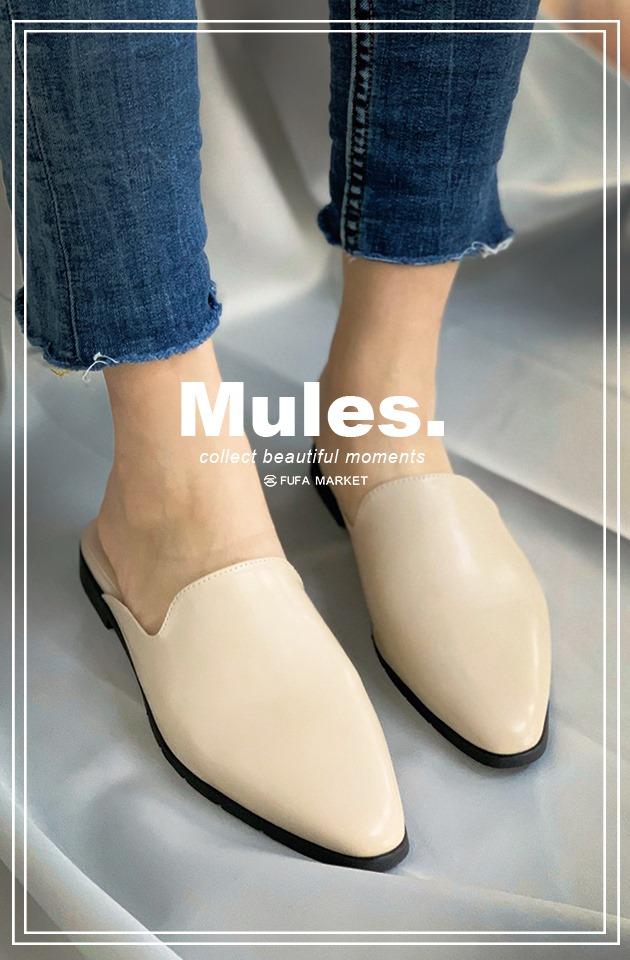 居家上班-富發牌穆勒鞋