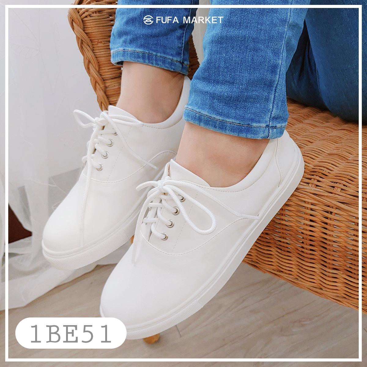 小白鞋推薦