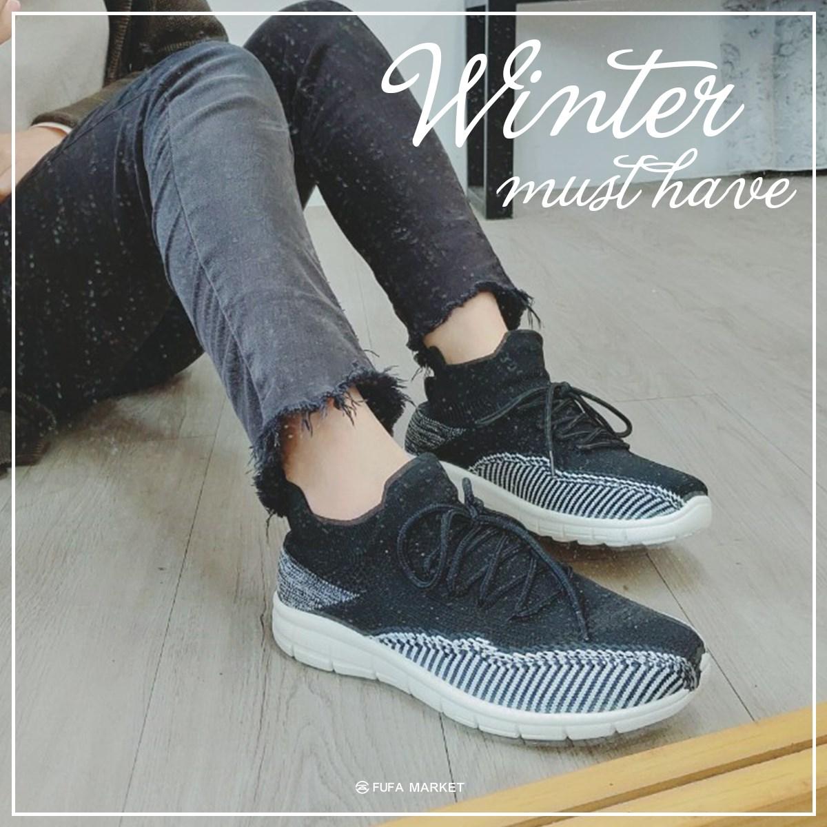 試穿運動鞋