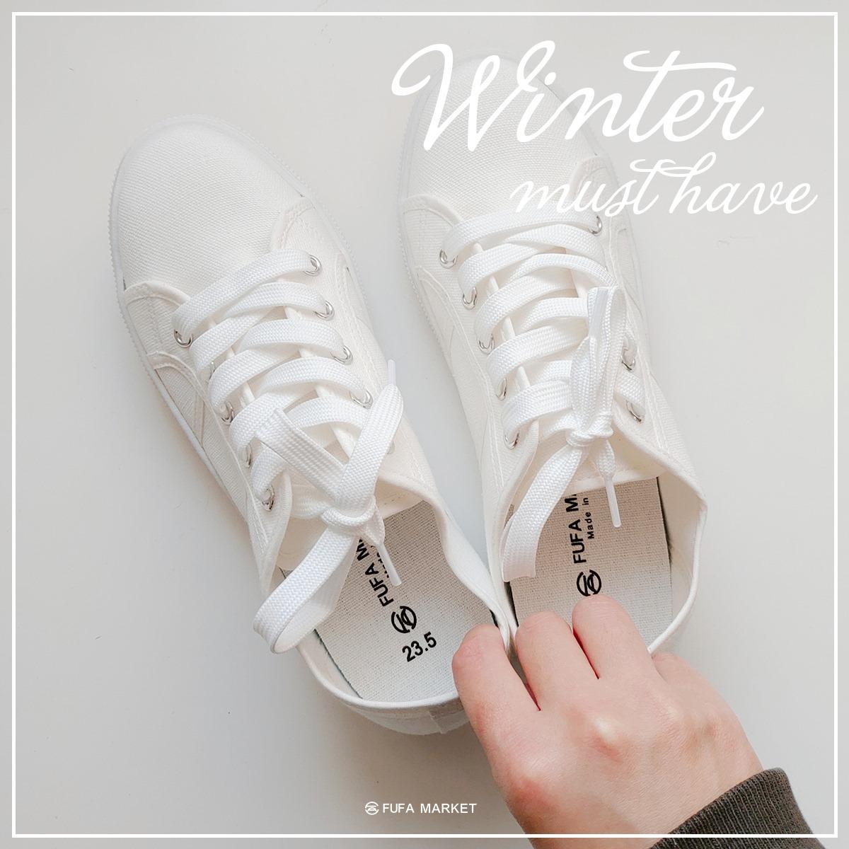 好穿小白鞋推薦