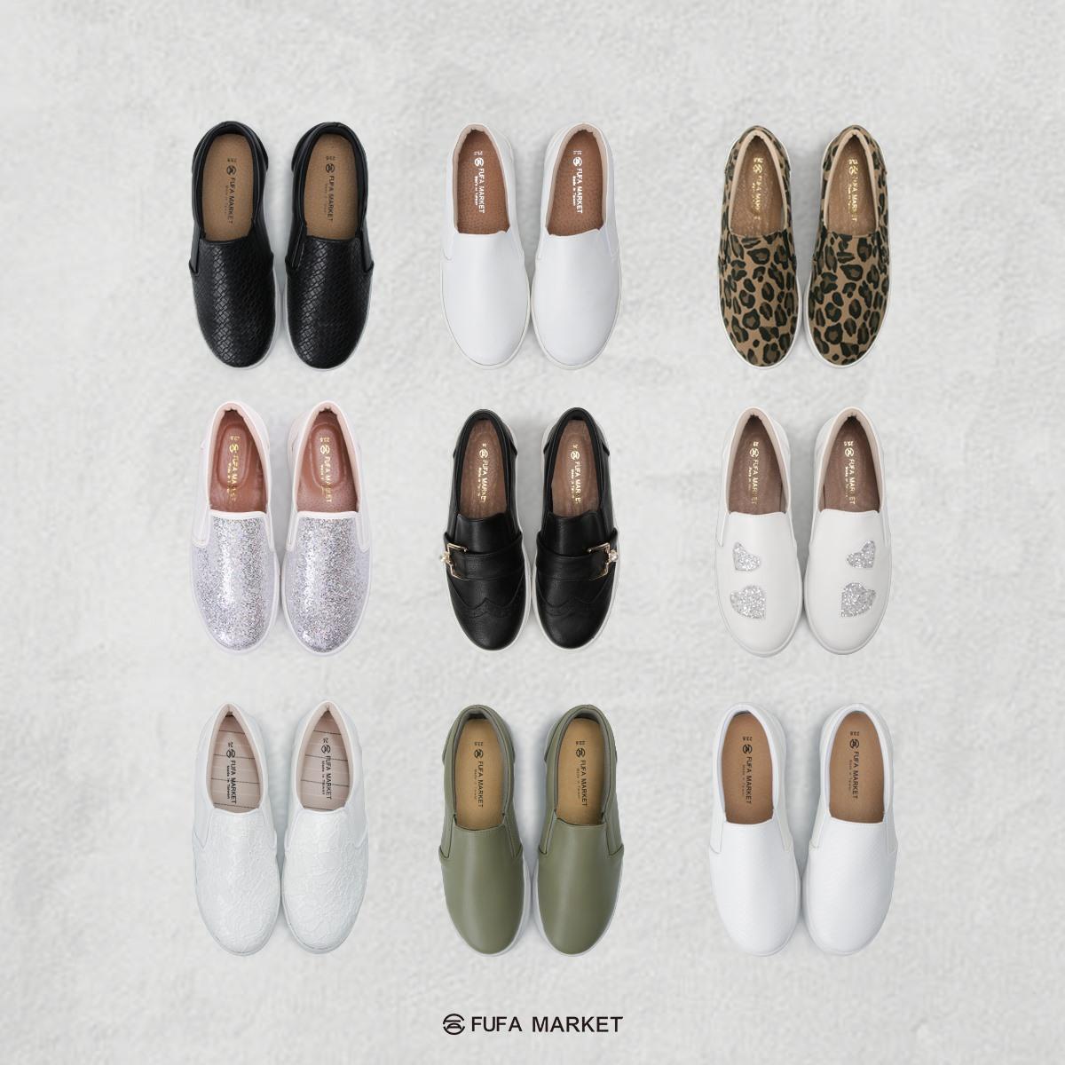 富發牌懶人鞋