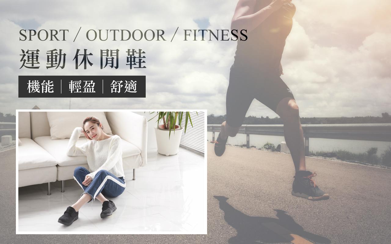 運動鞋慢跑鞋尺寸建議