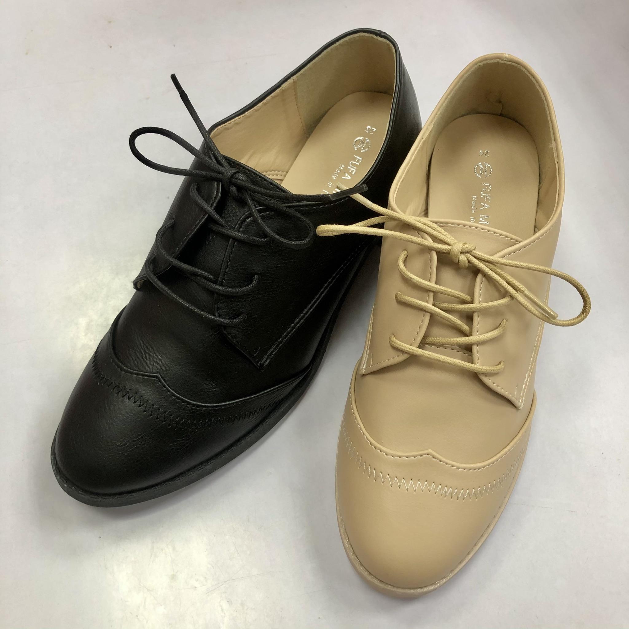 英式雕花牛津鞋